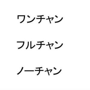 【言葉の違い】47都道府県の「いいかげんにしろ、殴るぞ」方言がこちらです