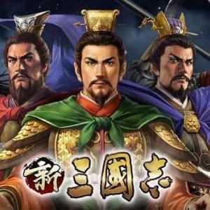【歴史の真実】三国志の英雄・曹操、劉備、孫権は史実でも本当にすごかったのか?