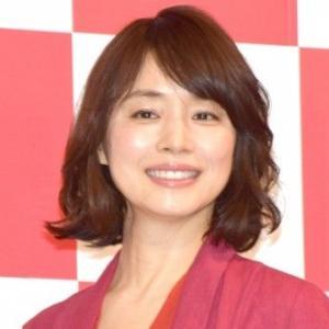 【美しい】石田ゆり子の清楚可憐な着物姿!板谷由夏も「チョーいけとる」とコメント!