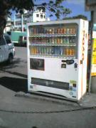 しゃべる自販機