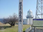 灯台・燈台(とうだい)ライトハウス