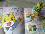 2007年度生まれの方〜