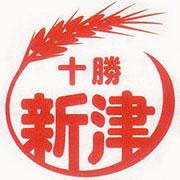 十勝新津製麺