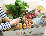 オイシックスで美味しい食品宅配生活