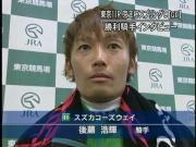 京王杯スプリングカップ(GII)