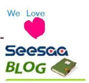 We love Seesaa Blog ブログ村支部