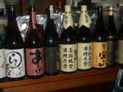 居酒屋で酒とカラオケ三昧の日々
