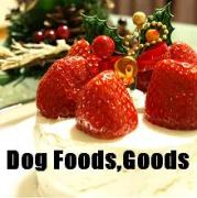 手作り♡Dog Foods・Goods