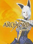 ARCHLORD〜アークロード