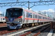 首都圏新都市鉄道つくばエクスプレス線