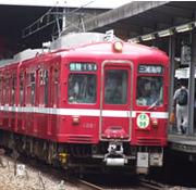 THE KEIKYU =京急電鉄=