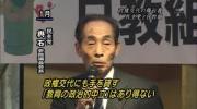 日教組/日本教職員組合