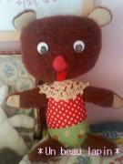 ハンドメイド*編みもの ぬいぐるみ 刺繍