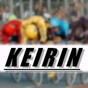 競輪/KEIRIN