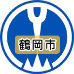 鶴岡市の話題