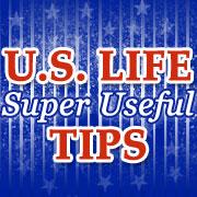アメリカ生活に役立つ便利情報