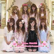 姫:PRINCESSファッション大好き
