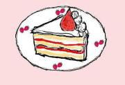 ショートケーキが大好き!