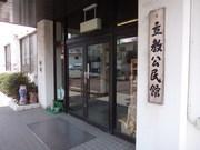 桑名市立教まちづくり拠点施設 韓国語教室