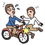 自転車事故と運転マナー