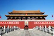 中国の自由と人権問題(天安門を忘れない)