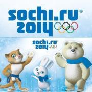 ソチ冬季オリンピック2014