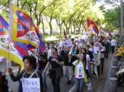 市民革命(デモ、マーチ、平和行進)