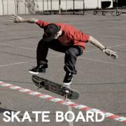スケートボード・スケボー・SK8