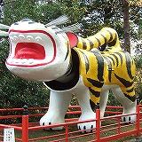 縁起物(神社仏閣グッズ・郷土玩具)