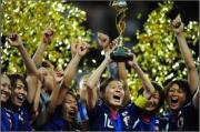 サッカー日本女子代表(なでしこジャパン)