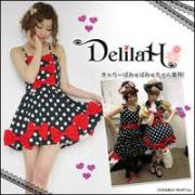 DelilaH デリラ