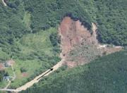 天然ダムと災害