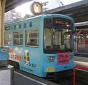 関西の鉄道写真