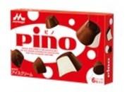 エスキモーPino(ピノ)