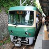江ノ電と湘南