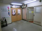 三重県 伊賀市 韓国語学習 韓国語講座 教室