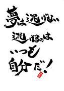 ハングル検定対策講座(ハン検)