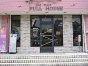 深谷市の美容室フルハウス