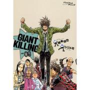 GIANT KILLING -ジャイアント・キリング-