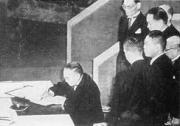 日米安保とサンフランシスコ平和条約