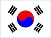 韓国という国