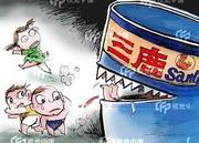 中国粉ミルク汚染