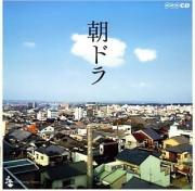 NHK 連続テレビ小説(ドラマ)