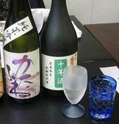 地酒♪(地方原産、ご当地)