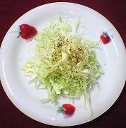 生野菜大好き!