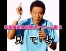 フィギュアスケート☆グランプリシリーズ