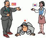 土下座外交(自虐的外交)