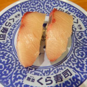 回転寿司 無添くら寿司