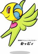 摂津市のオススメスポット、イベント!!