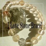 天然石ブレス